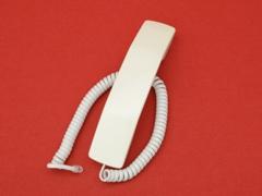 NEC DX2D-BTX用受話器(白)