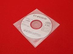 工事マニュアル(CD-ROM)(ET-IPCOI-Si)