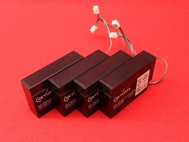 12V0.7AH-LHM(GS YUASA)4個セット