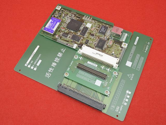 8IPGW900