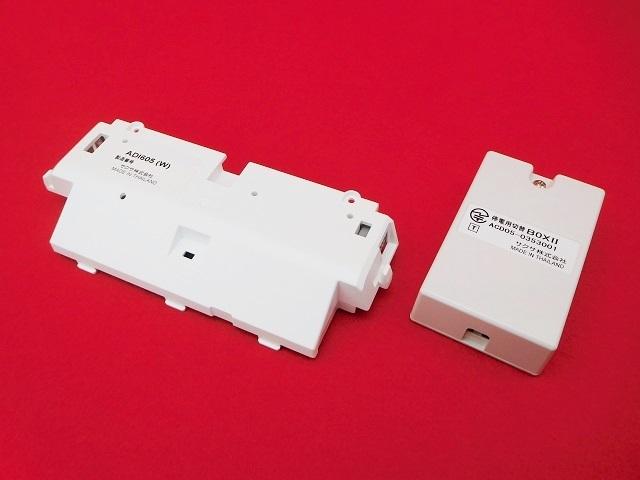 ADI605(W)