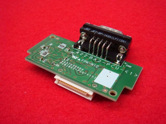 BX2-PCU-(1)