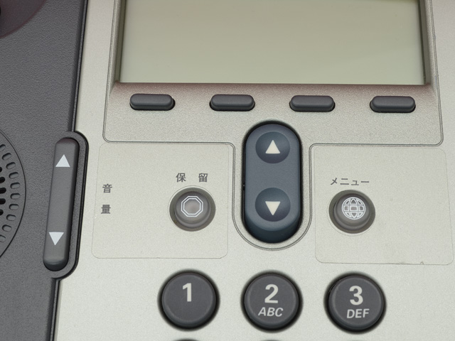 Cisco CP-7911 SIPフォン屋(SIP/IP 中古美品ビジネスホン専門店)
