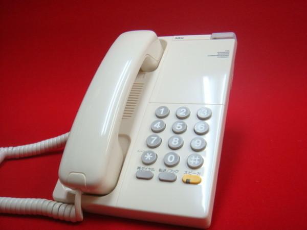Dterm25C(T-3620電話機)