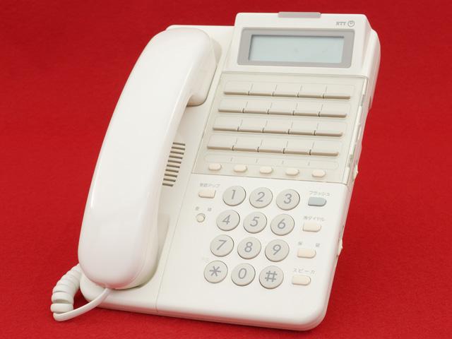 EP-PHONE(D20)
