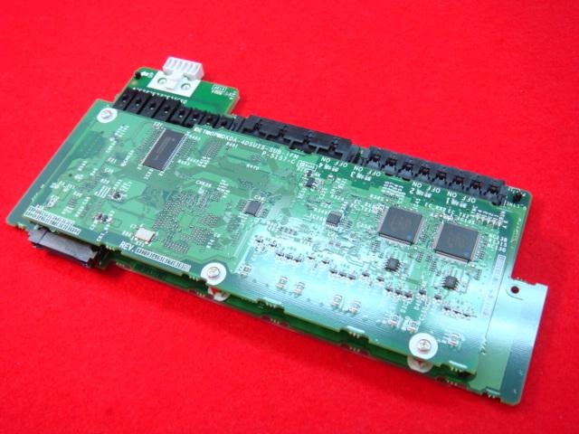 ET-4DSUIS-iFM