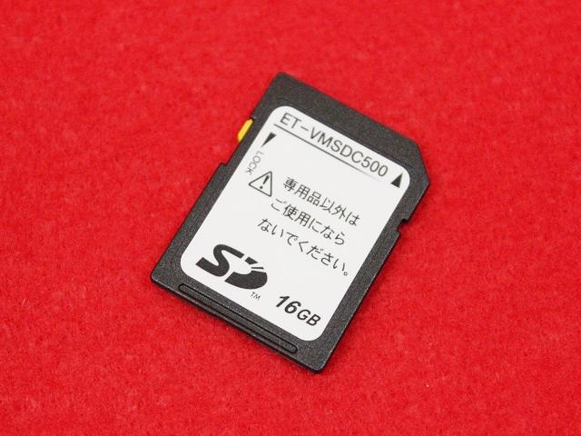 ET-VMSDC500