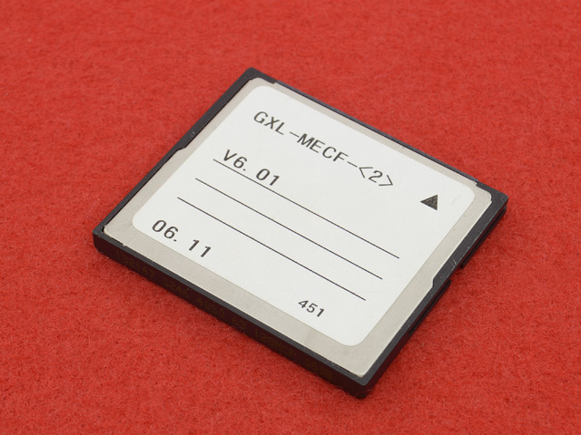 GXL-MECF-(2)