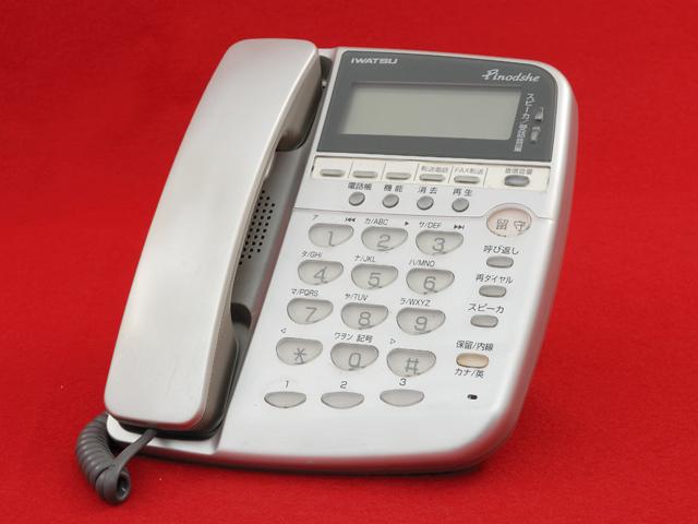 HDX-1KT(IPF)