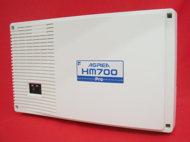 HM700PRO