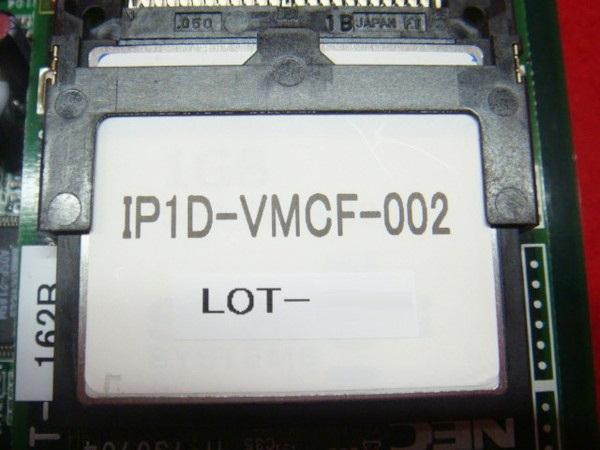 IP1D-VMCF-B1+PALA-VM