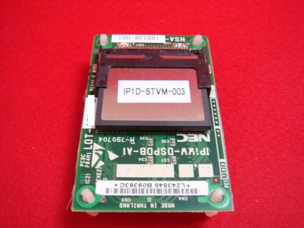 IP1WW-DSPDB-A1