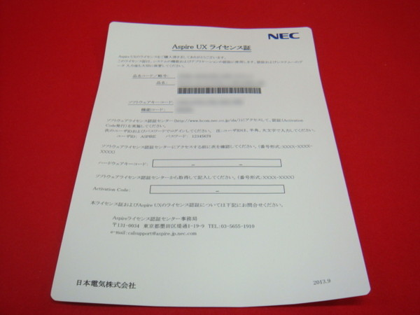 IP5D-1UC ライセンス 1UCクライアントライセンス
