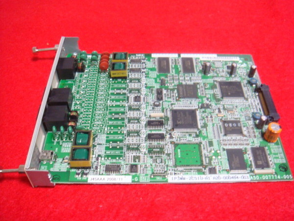 IP5D-2CSIU-A1