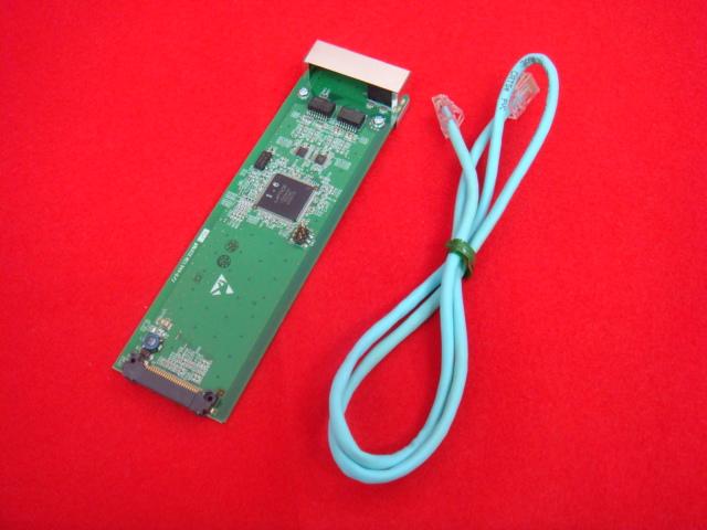 IP5D-EXIFU-E1