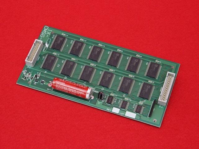 IX-CMSG-1