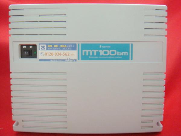 MT100bm