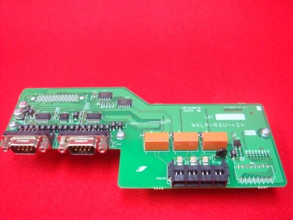 NXLP-RSU-(2)