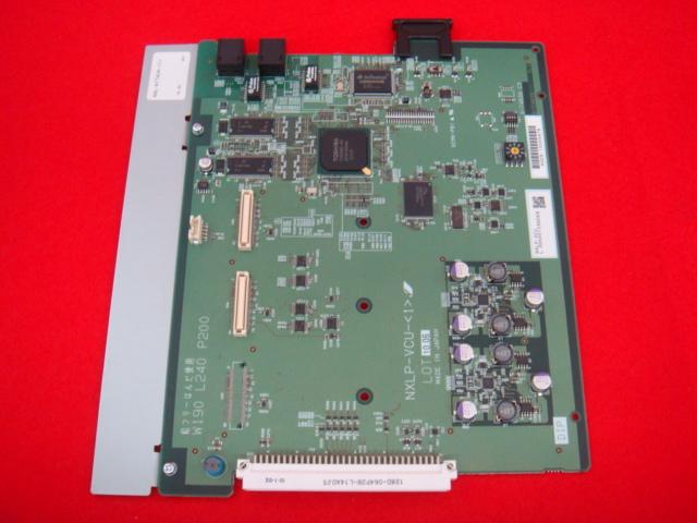 NXLP-VCU-(1)