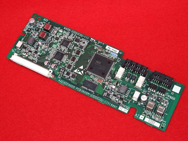 NXSM-2IDSICOU-(1)