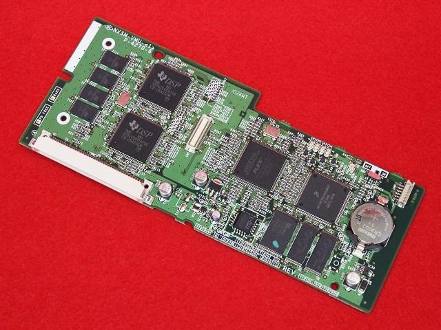 NXSM-VMU-(1)