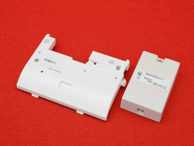 PF800(I)