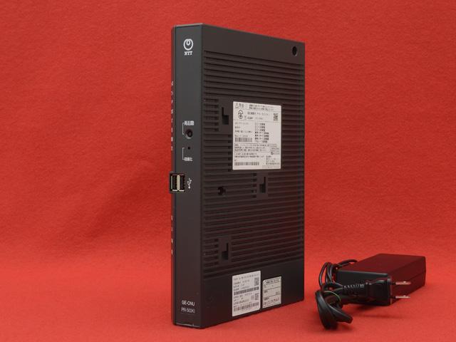 PR-500MI