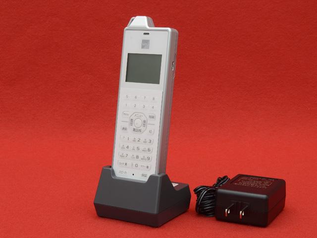 PS800