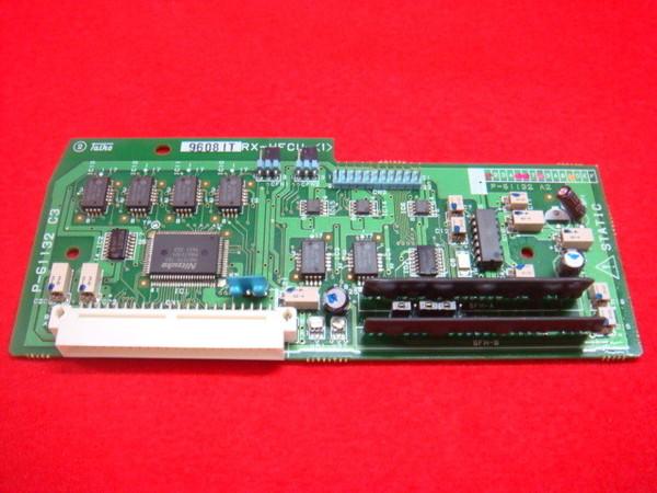 RX-HFCU-(1)