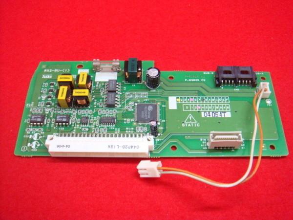 RX2-BU-(1)