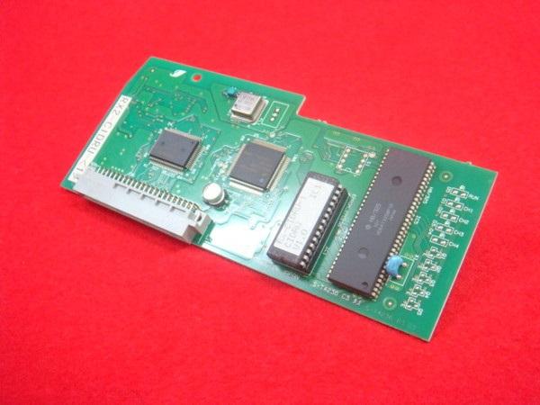 RX2-CIDRU-(1)