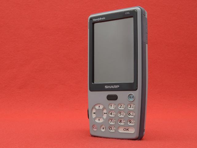 RZ-1502A