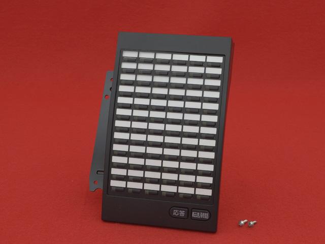 VB-F631A-K(72ボタン増設)