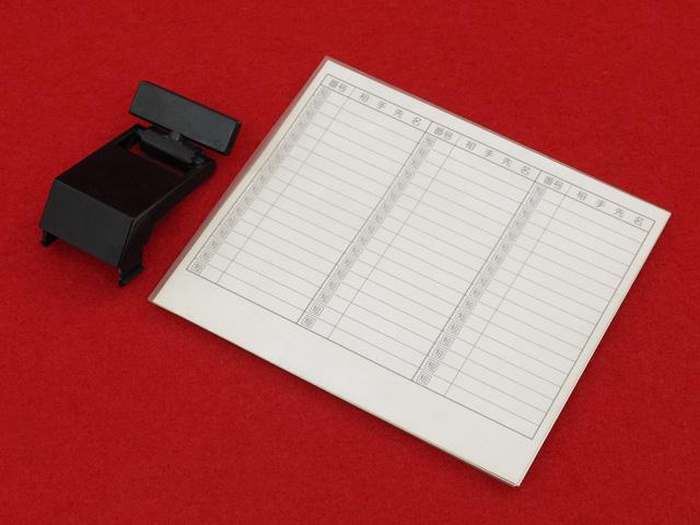 短縮カード(ホルダー付)(GX1 MBS用)(10枚入)