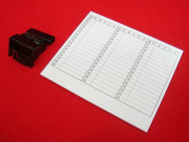 短縮カード&ホルダー1枚(A1/B1/NX/BX)(GX2)