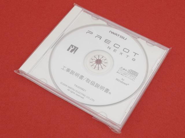 工事マニュアル(CD-ROM)(岩通-PRECOT)